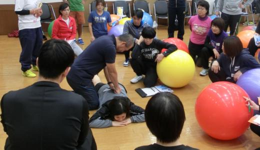 Gボールを活用するためのヒューマンサイエンス(人間科学)理論①【東京】