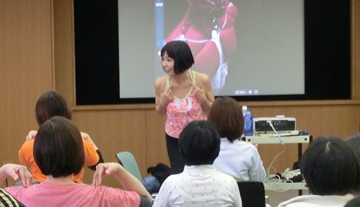 Gボールインストラクター認定講習会【東京】