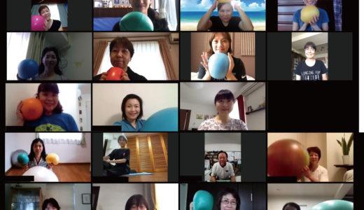【オンライン講座】Gボールの原点を学ぶ(無料)