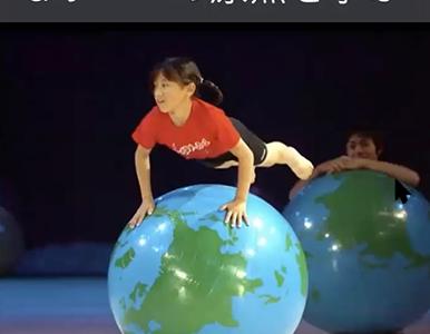 【動画】 Gボールの原点を学ぶ